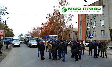 Свежие новости: В Вознесенске началась акция протеста, фермеры ненадолго перекрыли трассу