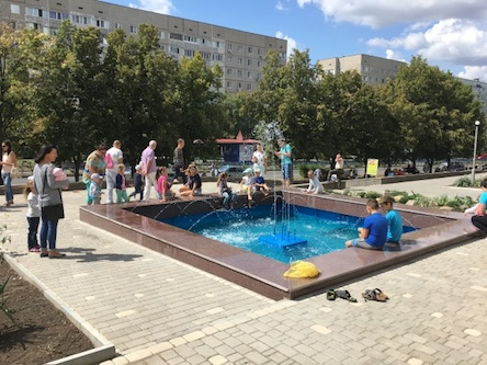 Відкриття фонтану в центрі міста в День Незалежності України 1fbe16017f65c