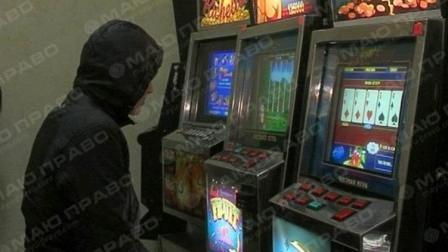 Г.одессы закрыла казино игровые аппараты клубника играть дома бесплатно скачать