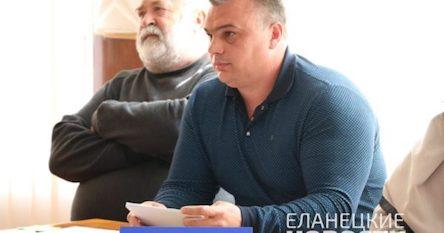 Свежие новости: Мы его не видим: Еланецкий райсовет пригласил на сессию нардепа Ливика