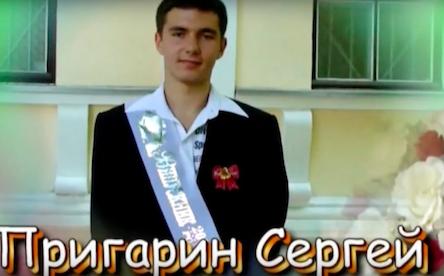 Свежие новости: Вознесенська гімназія висловила співчуття у зв'язку з загибеллю Сергія Пригаріна
