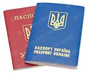 Новости по валютным кредитам украины