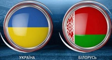 Свежие новости: У жовтні відбудеться перший форум регіонів України та Республіки Білорусь
