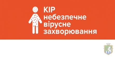 Свежие новости: Профілактика кору:  в м. Южноукраїнськ зареєстровано 8 випадків
