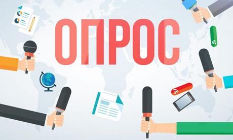Картинки по запросу три четверти украинцев считают что страна